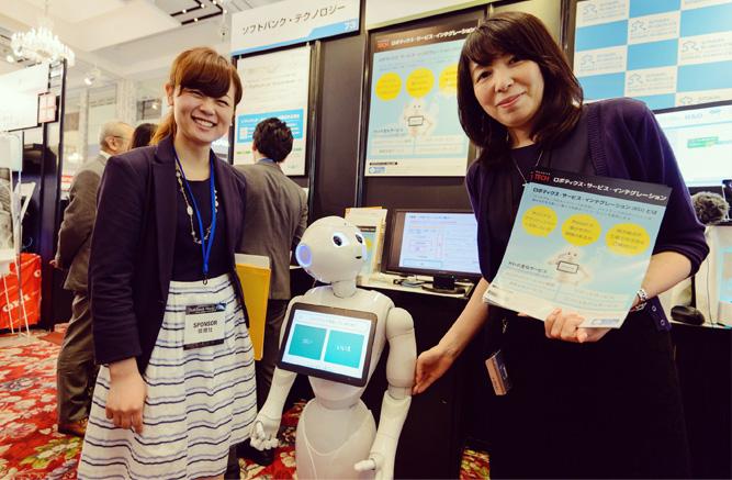 AI・IoTなど最新サービスに触れられる展示も