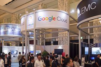 グーグル・クラウド・ジャパン合同会社 多くの企業が採用するクラウドサービス基盤