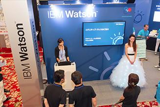 日本アイ・ビー・エム株式会社 IBM Watsonで創る新しいビジネスを提案