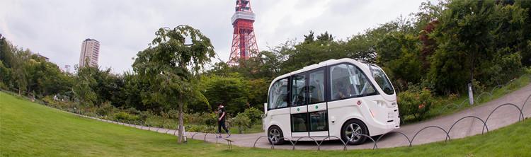自動運転バスに乗ってみよう!レベル4の自動運転 実証実験