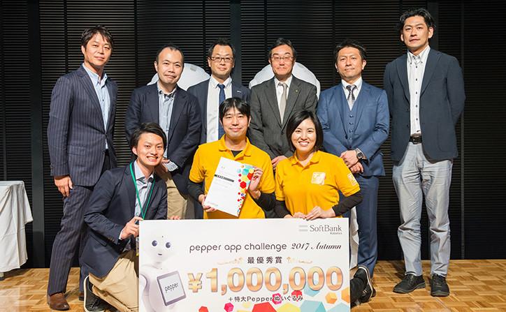 最優秀賞 作品名:SENSYソムリエ for Pepper チーム名:IMJ すまのべ! with SENSY