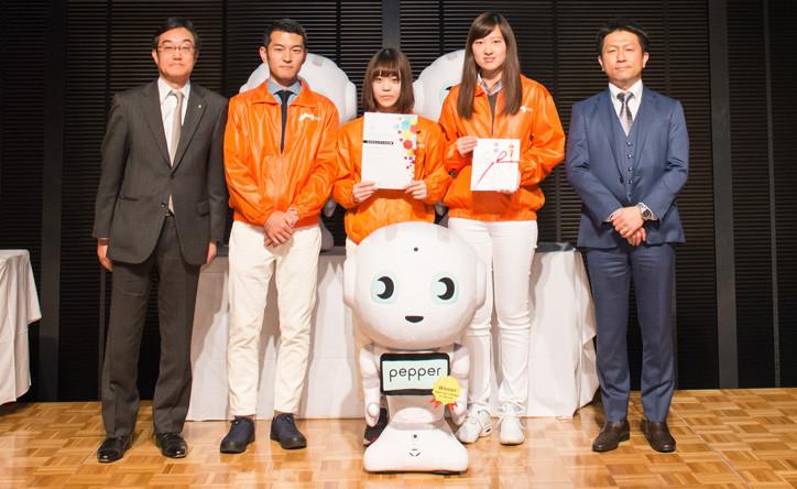 ビジネスイノベーション賞 作品名:TalkQA for Pepper チーム名:エクスウェア株式会社