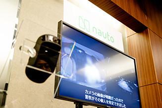 Nauto 安全運転をサポートするAI搭載型通信ドライブレコーダー
