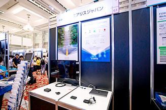 Aeris Japan コネクテッドカーの最新ソリューション