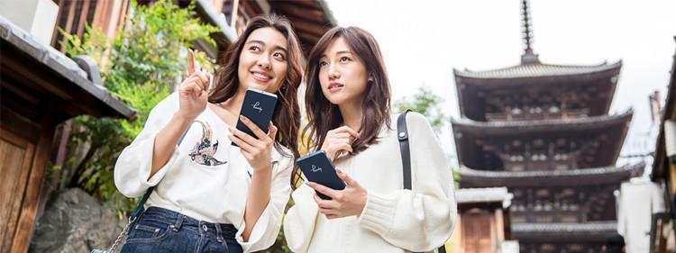 handyは「旅のリモコン」。旅行業界を変革する次世代観光インフラをつくる