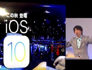 「未来は今、まさに現在進行形で作られている」iOS 10で加速する、スマホと暮らしの蜜月関係 ITジャーナリスト 林 信行 氏