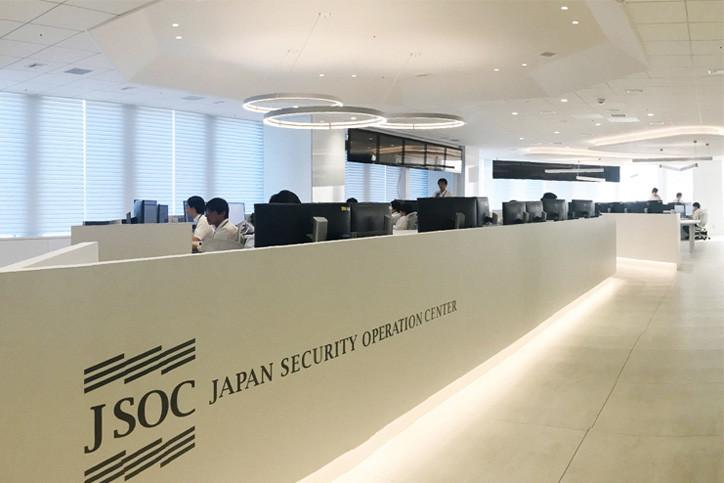 株式会社ラックが運営するJSOC
