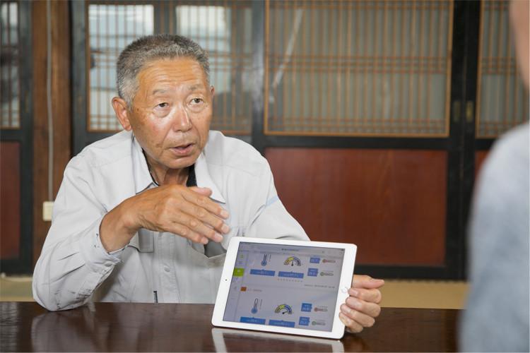 e-kakashiのアプリを使うとすぐに現在の温度が把握できるようになる