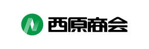 株式会社西原商会