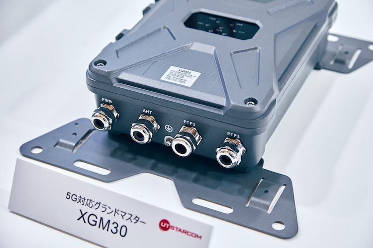 ユーティースターコムジャパン:5G時代に向けたサービスプロバイダー用次世代伝送装置