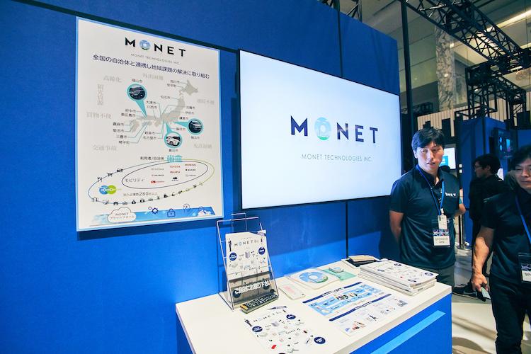 MONET Technologies:法人向けサービス「MONET Biz」