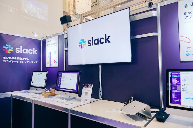 Slack Japan:ビジネスチャットアプリ