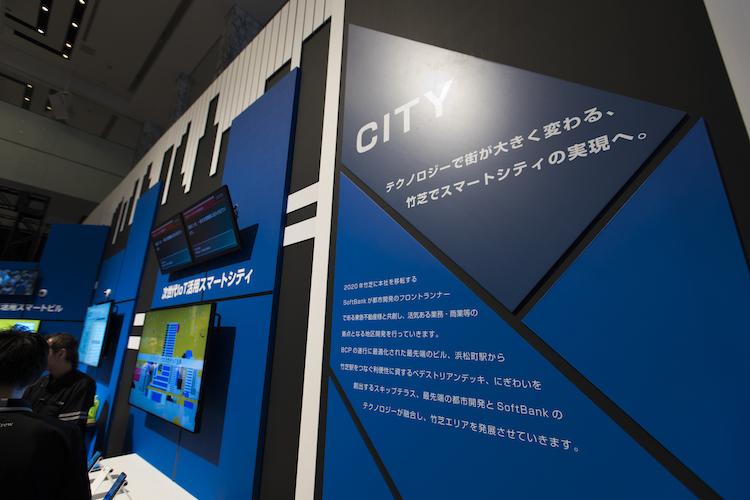 ソフトバンク×東急不動産による竹芝スマートシティの全貌が明らかに
