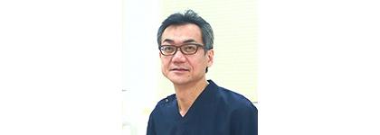 菊谷武 口腔リハビリテーション多摩クリニック院長