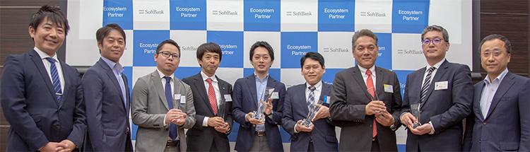 AI元年に最も市場拡大に貢献したパートナー企業を「Ecosystem Partner Awards 2017」として表彰