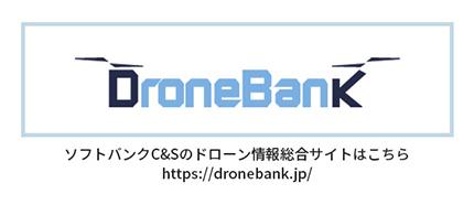 DroneBank