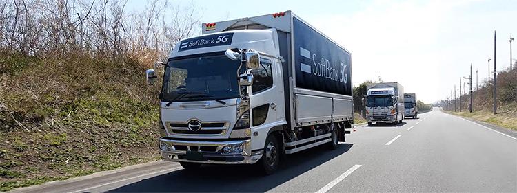 【実証実験】5G通信×自動運転でドライバー不足解消へ