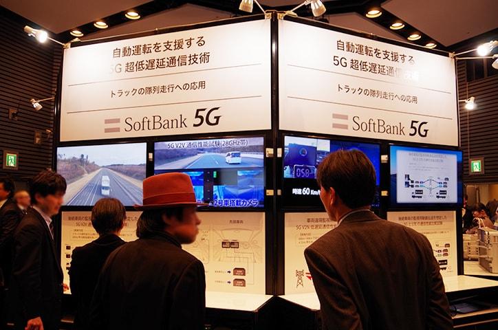 "5G国際シンポジウム2018 ""5Gを見る、知る、分かる"""