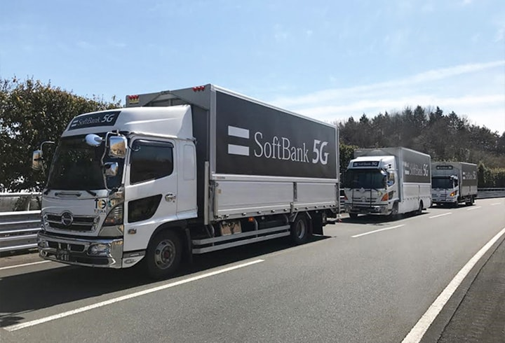 5G通信を活用した自動運転のトラック隊列走行