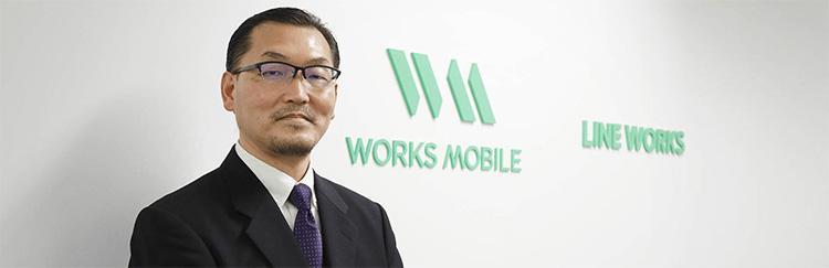 「LINE WORKS」の円滑なビジネス・コミュニケーションが効率を上げる