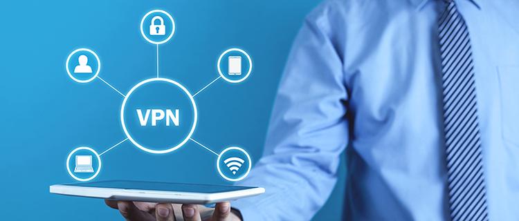 VPNとは何か_ネットワークの安全性を担保する仕組みとその活用方法とは