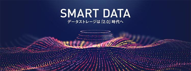 企業のデータの8割は管理できていない!?データをスマート化するストレージ「Cohesity」