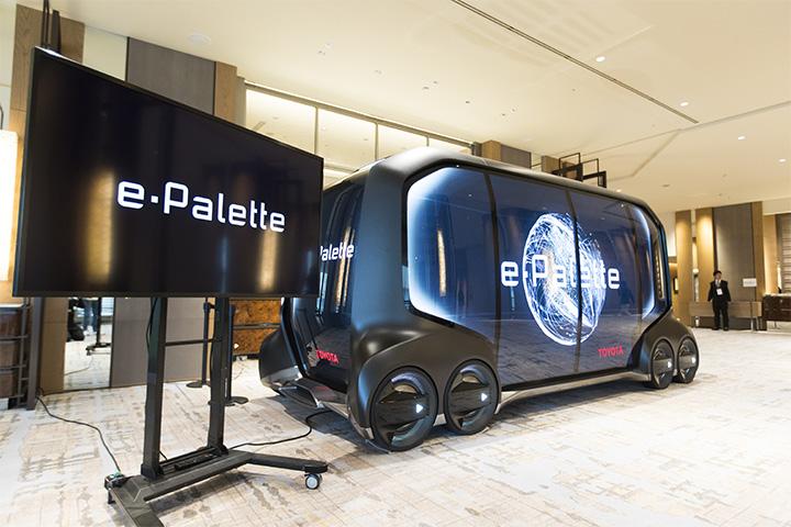 自動運転車『e-Palette』の外装モックアップ
