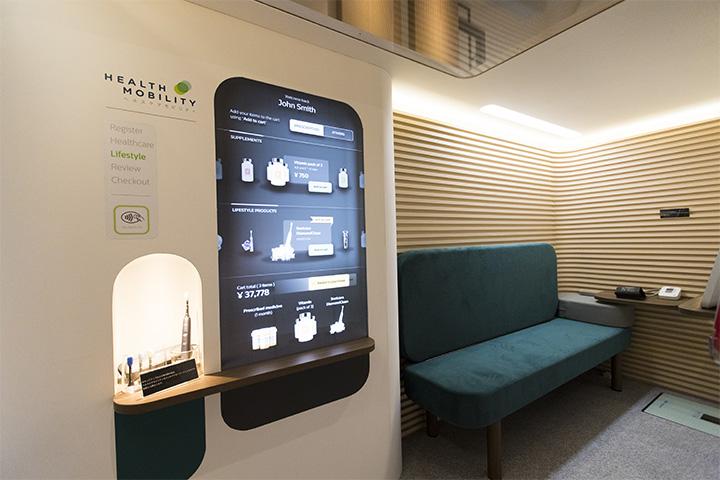 フィリップス・ジャパンの「ヘルスケアモビリティ車両」の実装例