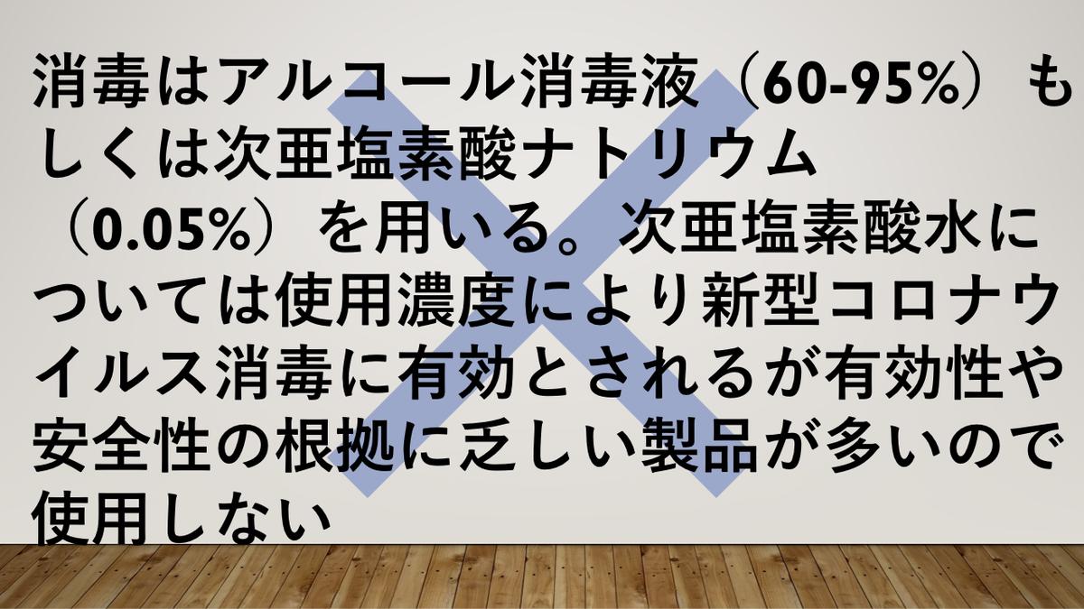 f:id:bwm45955:20210217220249p:plain