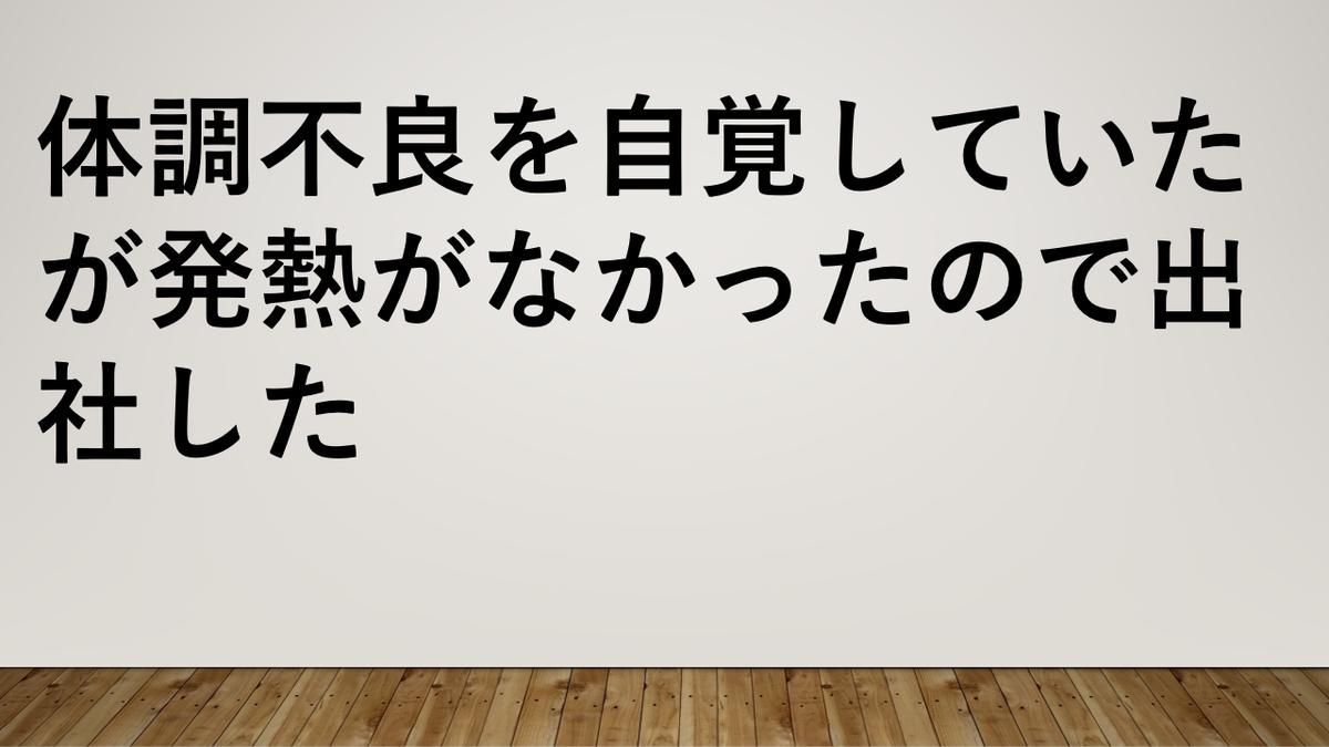 f:id:bwm45955:20210217220511p:plain