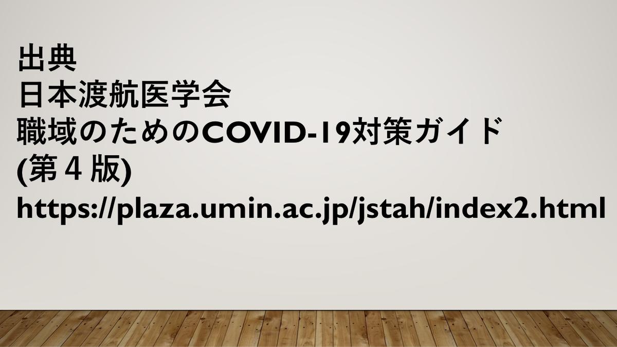 f:id:bwm45955:20210217220713p:plain