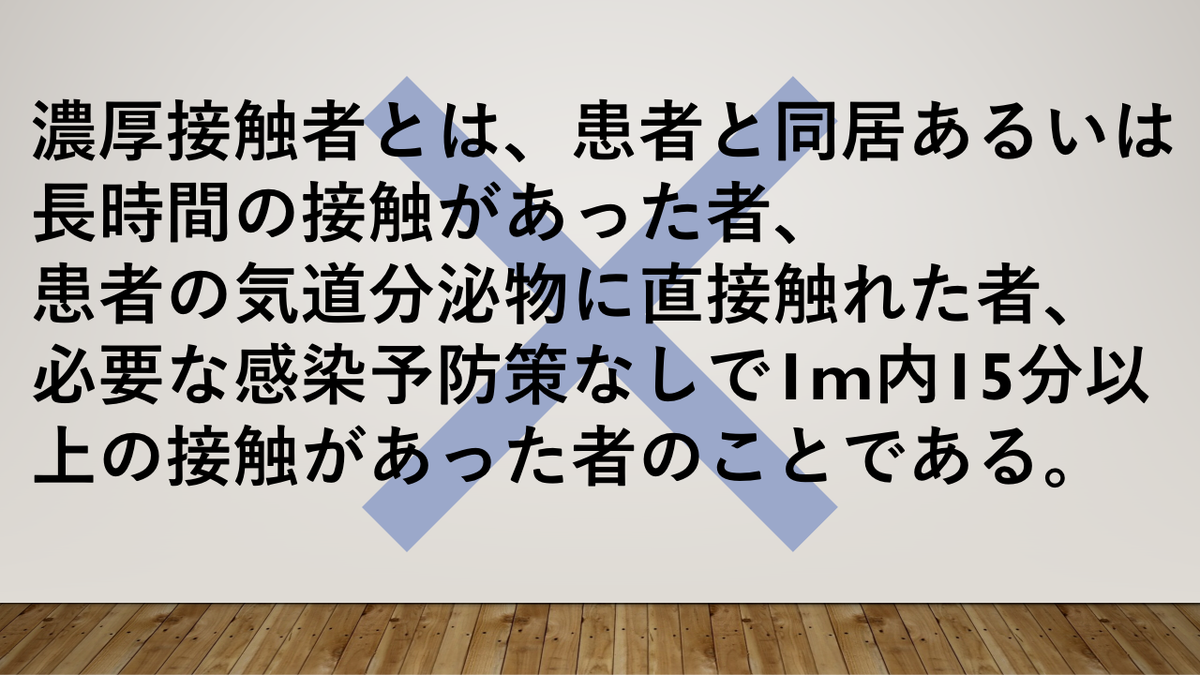 f:id:bwm45955:20210328200115p:plain