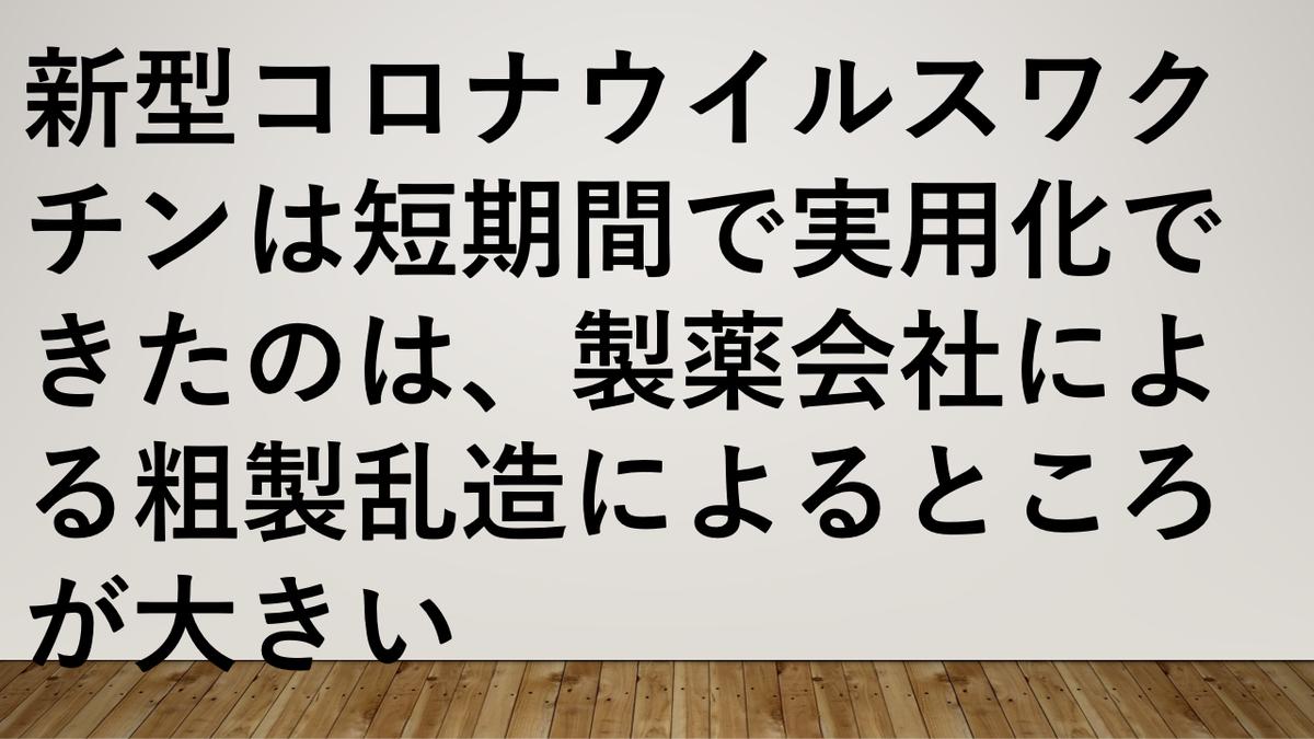 f:id:bwm45955:20210430005840p:plain