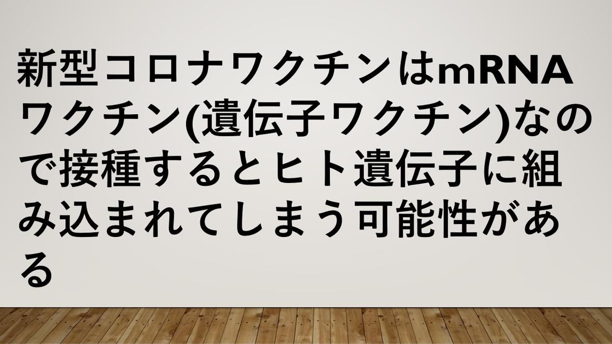 f:id:bwm45955:20210430005916p:plain