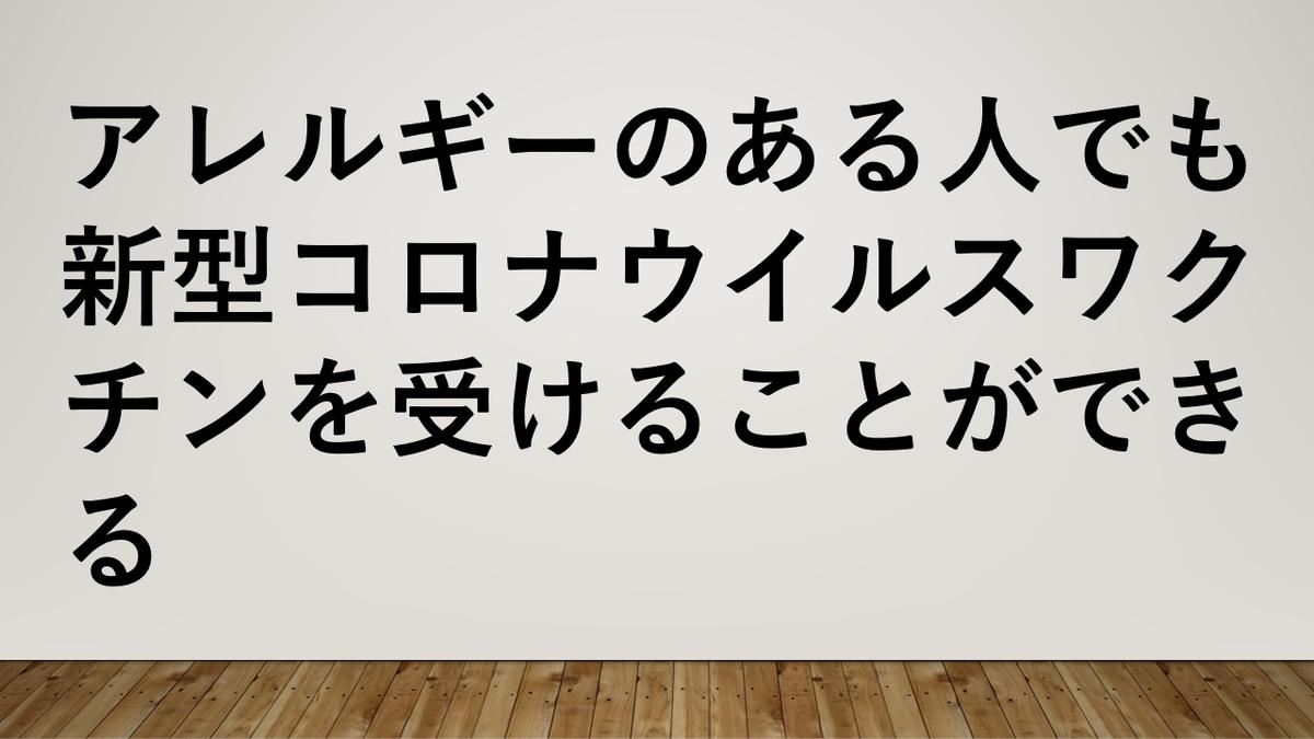f:id:bwm45955:20210430010138p:plain