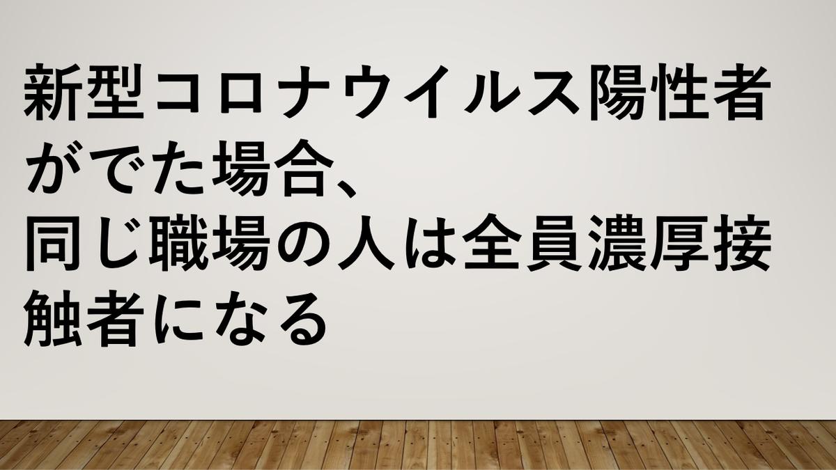 f:id:bwm45955:20210517213814p:plain