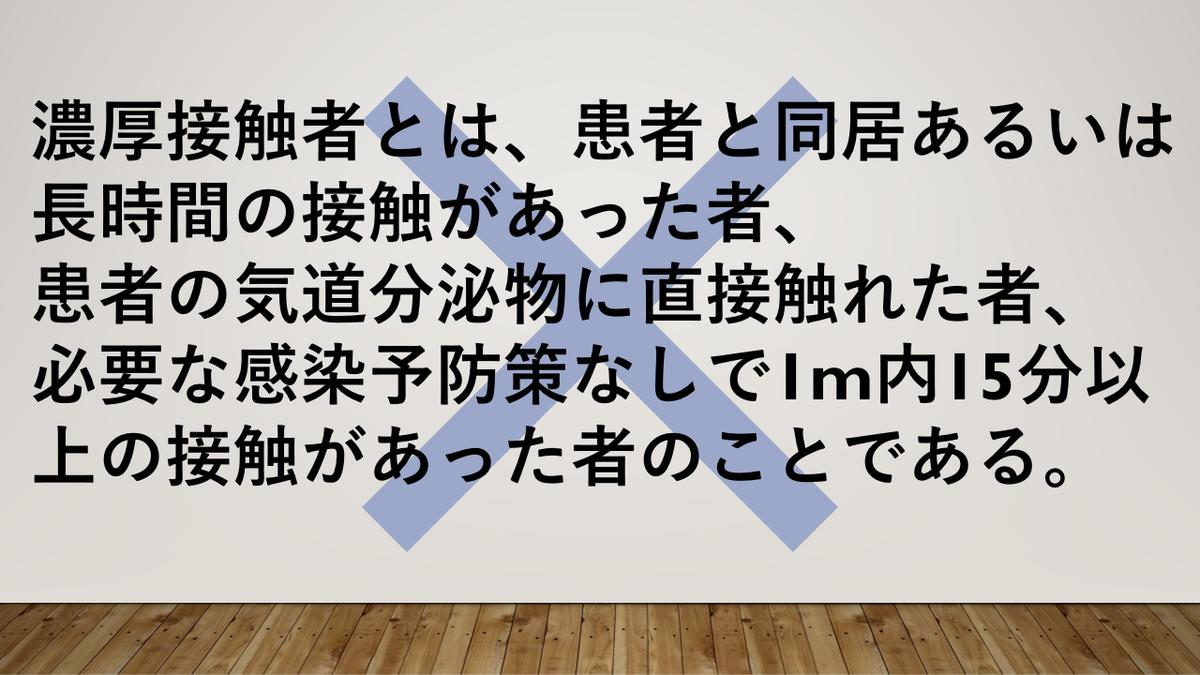 f:id:bwm45955:20210517213829p:plain