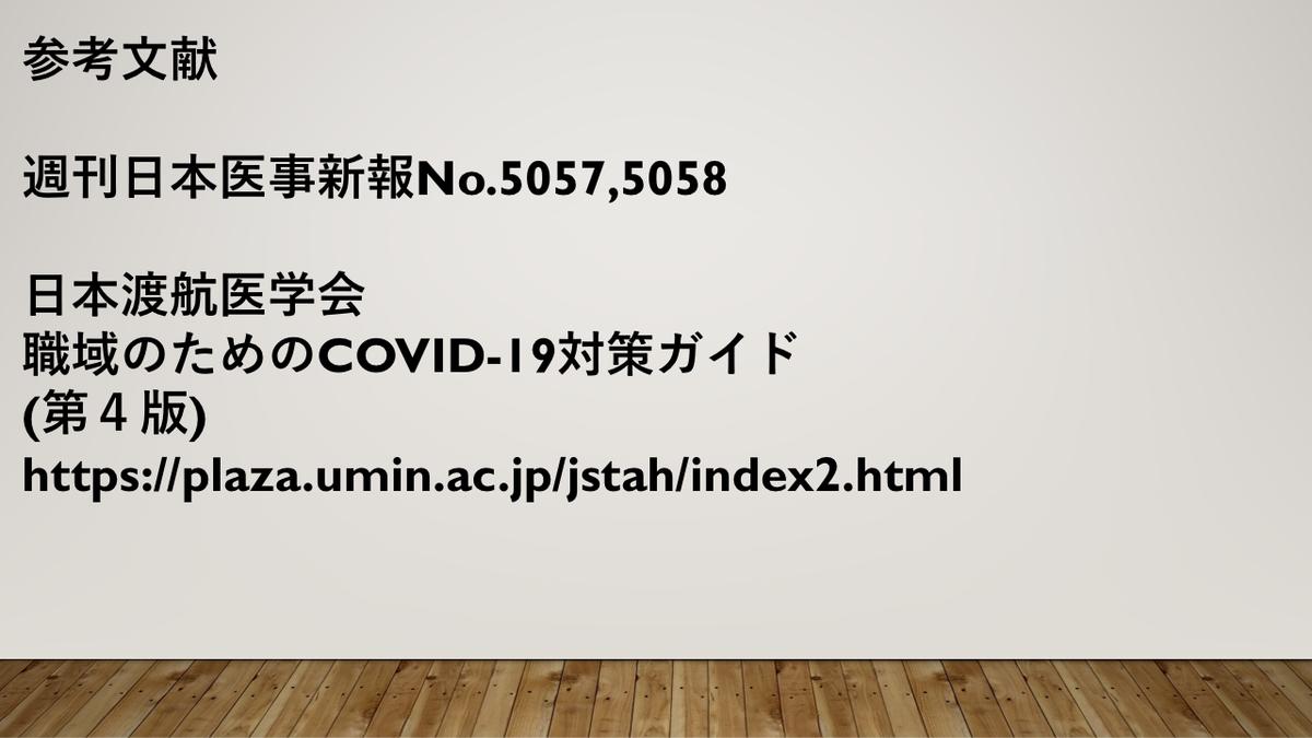 f:id:bwm45955:20210517214100p:plain