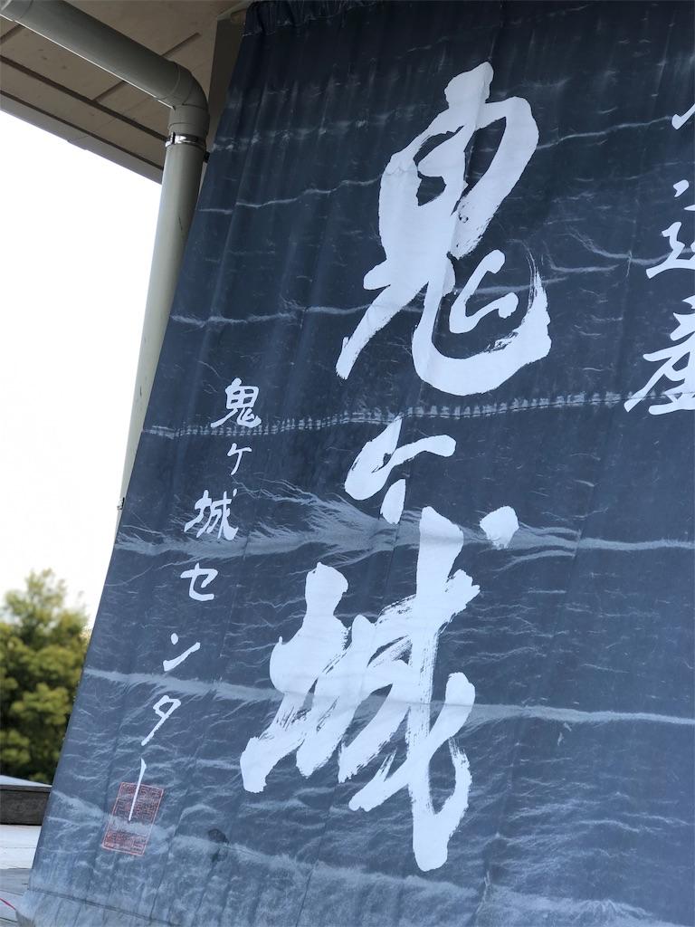 f:id:by_nagi:20190406203756j:image