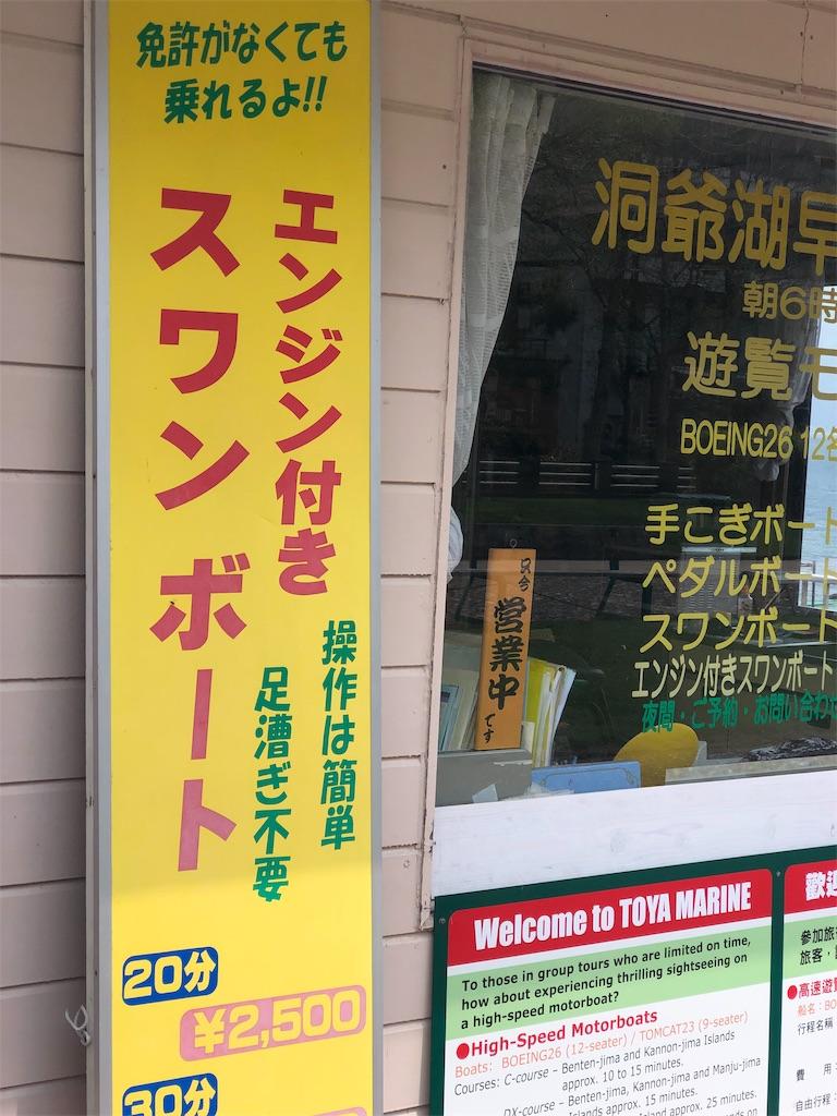 f:id:by_nagi:20190510071619j:image