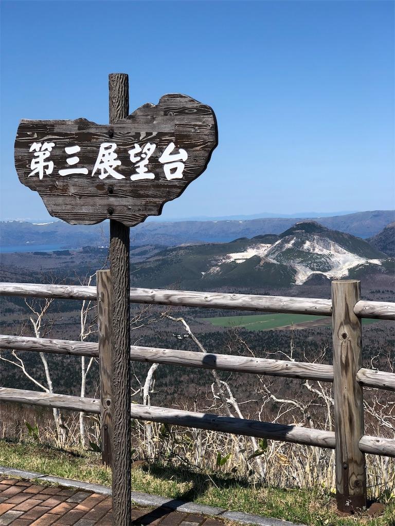 f:id:by_nagi:20190513214308j:image