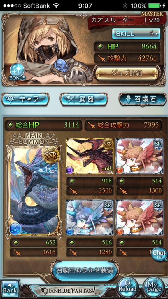 f:id:byakuyaaa3980:20170526091525p:plain