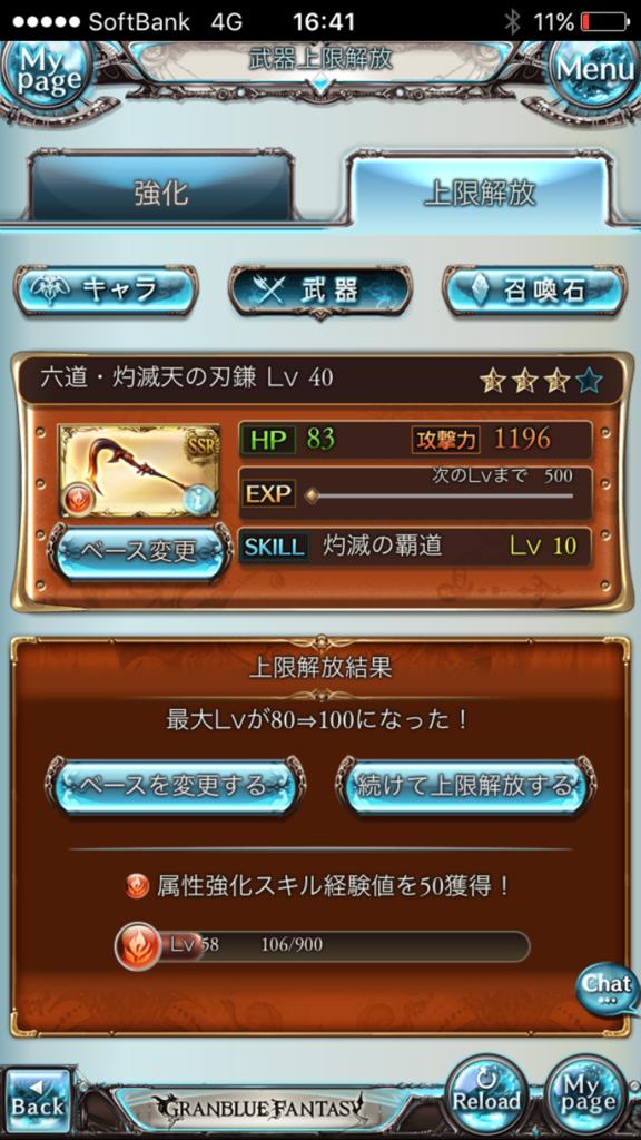 f:id:byakuyaaa3980:20170526192949p:plain