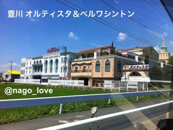 f:id:byebye_lovehotel:20161222112615j:plain