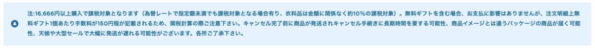 f:id:byebyeoniku:20191216004944p:plain