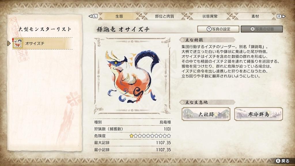 f:id:byleth_game:20210326135604j:image