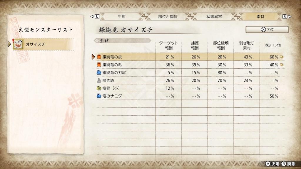f:id:byleth_game:20210326135609j:image