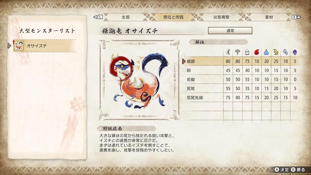 f:id:byleth_game:20210326135613j:image
