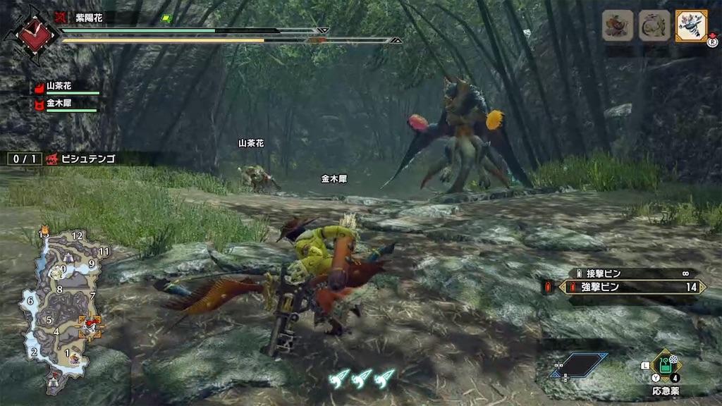 f:id:byleth_game:20210406123543j:image