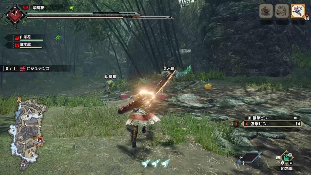f:id:byleth_game:20210406124201j:image